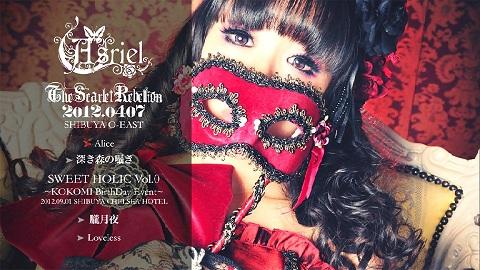 Asriel live DVD