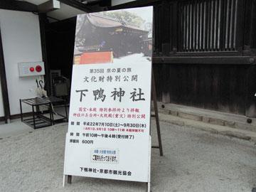 2010-09-04_0245.jpg