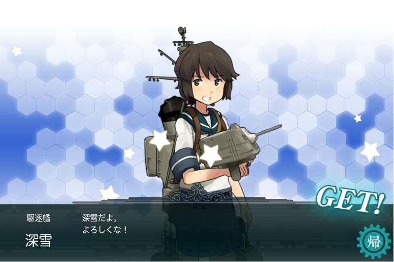 fukayuki.jpg
