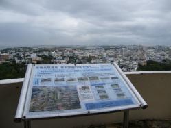 嘉数高台公園から見る普天間基地