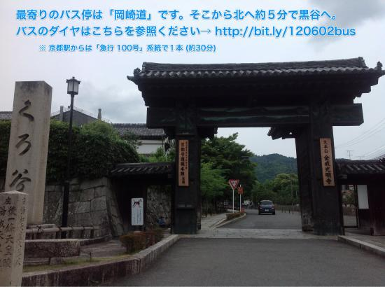 001_convert_20120601151111.jpg