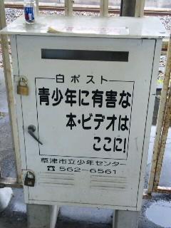 SH380078_20120313113230.jpg