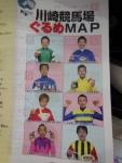 DSCN6724_20140101220032996.jpg