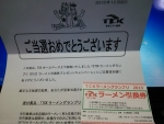 DSC_0970_20131229121213984.jpg