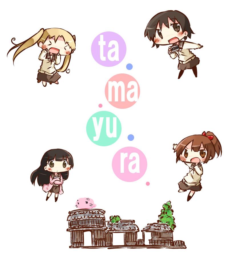 tamayura1221.jpg