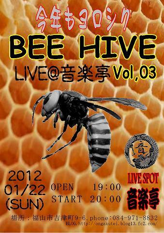蜂.-Vol.03