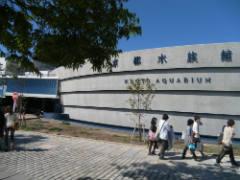 kyotosuizokuikan1.jpg