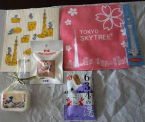 skytree_1.jpg