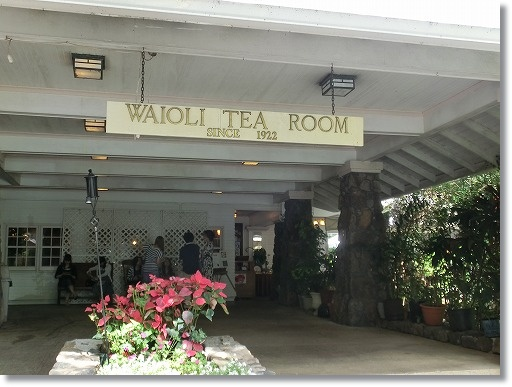 WAIOLI TEA ROOM 2