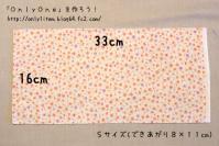 IMGP6720.jpg
