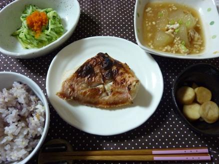 赤魚の塩麹焼き