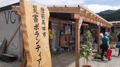岩手県 陸前高田市に行って来ました。