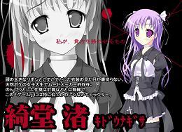 down_nagisa.jpg
