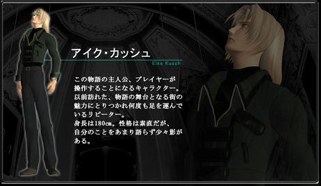 game_kyara_05.jpg