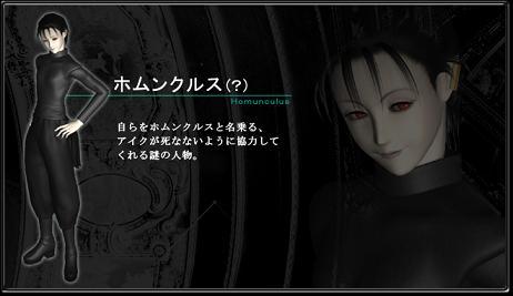 game_kyara_17.jpg