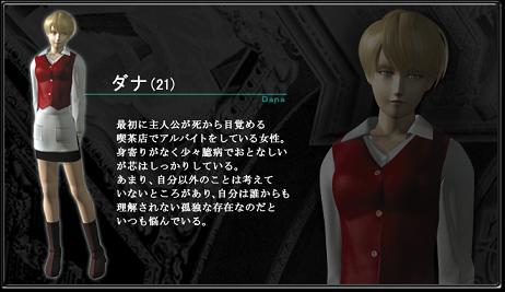 game_kyara_23.jpg