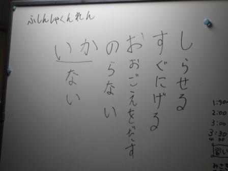 2012040305.jpg