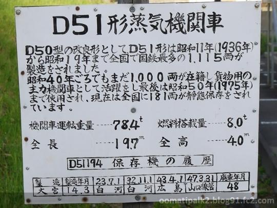 DMC-GF2_P1020162.jpg