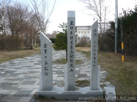 Panasonic_P1090798.jpg