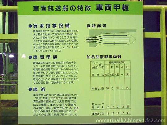 Panasonic_P1120621.jpg