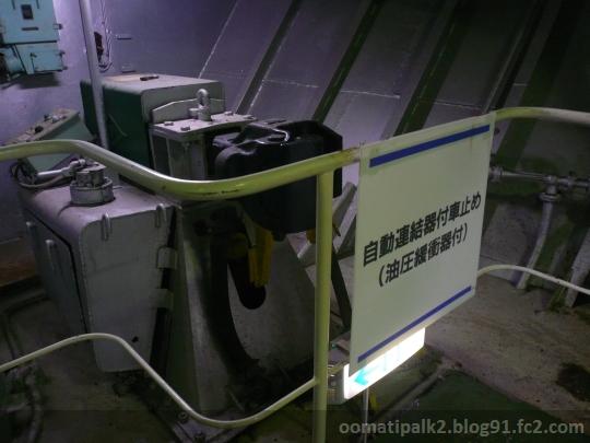 Panasonic_P1120625.jpg