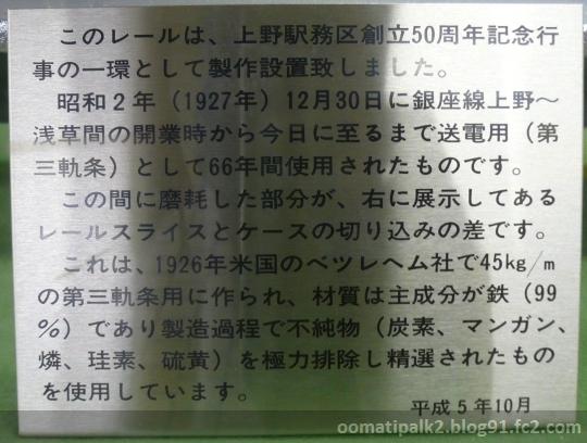 Panasonic_P1170872.jpg