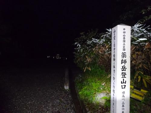 2014年9月17日②_1