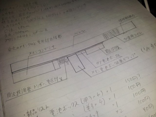20121110_010939.jpg