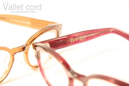 Vallet cord バレーコード 正規取扱い店 新潟 長岡 見附 稲田眼鏡店 optical inada
