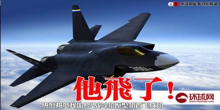 荳ュ蝗ス遨コ霆浩convert_20121102113819