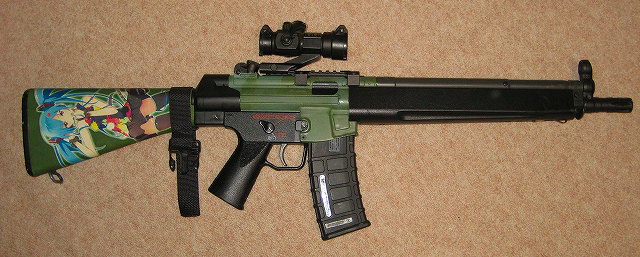 MP5G3_001.png