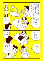 2011521000012.jpg