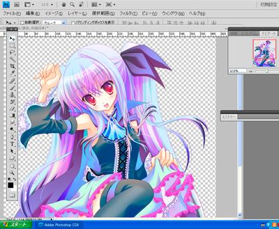 web20111102.jpg