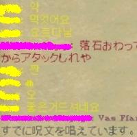 2011y08m30d_011253625.jpg