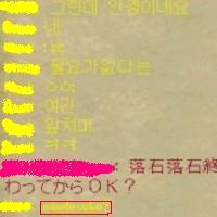 2011y08m30d_011533343.jpg