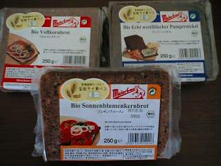 ライ麦パン3種類