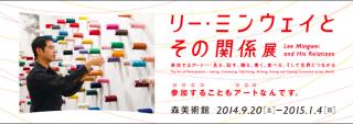 スクリーンショット 2014-09-18 0.05.27