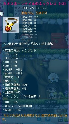 Maple120810_002513.jpg