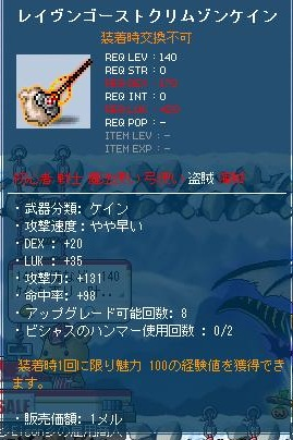 Maple120818_141232.jpg