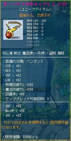 Maple120820_025212.jpg
