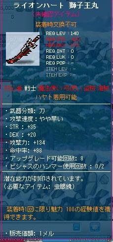 Maple120822_215011.jpg