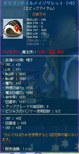 Maple120918_214610.jpg