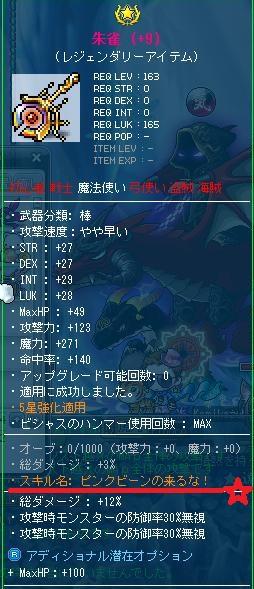 Maple121013_014425.jpg