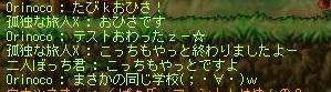 Maple121213_203209.jpg