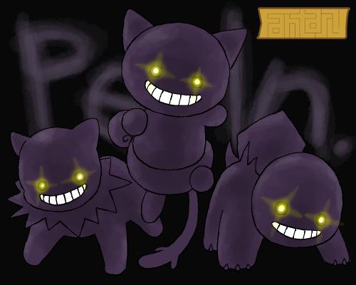 御三家なペルンさん