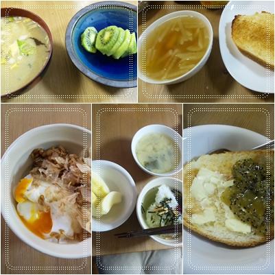 breakfast_20101031013335.jpg