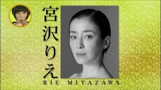 MIWA_002.jpg