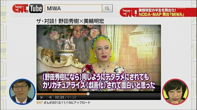 MIWA_008.jpg