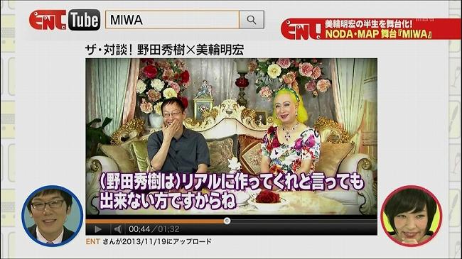 MIWA_009.jpg