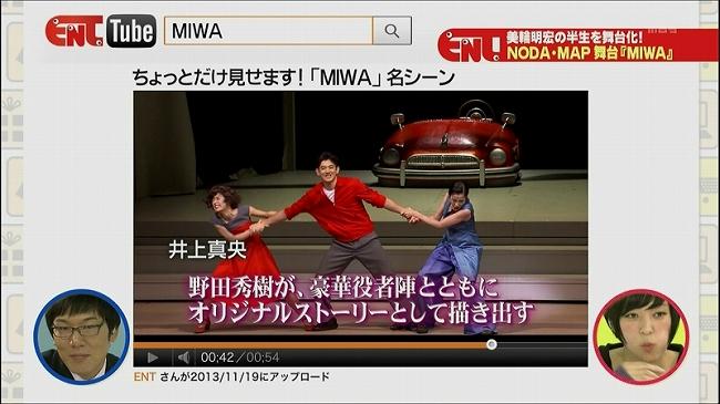 MIWA_012.jpg